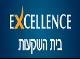 בית ההשקעות אקסלנס