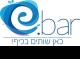 E-Bar