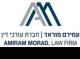 עמירם מוראד - חברת עורכי דין