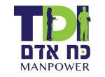 T.D.I manpower.ltd