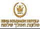 מלון המלך שלמה - טבריה