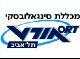 מכללה טכנולוגית להנדסאים בתל אביב