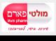 """סנטר מולטי פארם בע""""מ"""