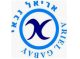 """אריאל גבאי תשתיות בע""""מ"""