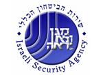 """שב""""כ - שירות הביטחון הכללי"""