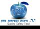 QSF איכות ובטיחות מזון