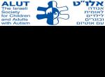 """אלו""""ט - אגודה לאומית לילדים אוטיסטים"""