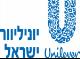"""יוניליבר ישראל בע""""מ"""