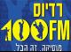 רדיוס 100FM