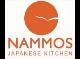 מסעדת נאמוס