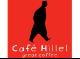קפה הלל Cafe Hillel בית הכרם