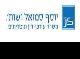 יוסף סמואל ושות' משרד עורכי דין ונוטריון