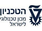 דרושים בהטכניון - מכון טכנולוגי לישראל