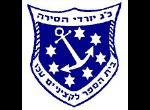 דרושים בהחברה לחינוך ימי בישראל