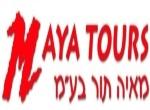 דרושים במאיה תור - Maya Tour