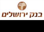 דרושים בבנק ירושלים