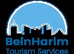 """דרושים בבין הרים שירותי תיירות בע""""מ"""