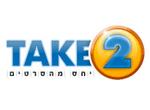 דרושים בקבוצת TAKE2 - ייצוג ניצבים ושחקנים