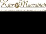 דרושים בכפר המכבייה Kfar Maccabiah
