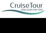 דרושים בCruiseTour