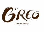 דרושים בקפה גרג לב חיפה
