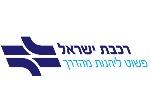 דרושים ברכבת ישראל