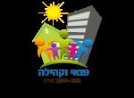 דרושים בהתאגיד העירוני באר יעקב