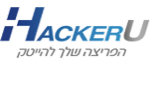 דרושים בHacker U