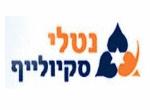 """דרושים בנטלי החברה לשרותי רפואה דחופה בישראל בע""""מ"""