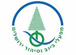 """דרושים במפעלי ביוב וטיהור ירושלים בע""""מ"""