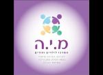 דרושים במ.י.ה המרכז הארצי לקידום, הערכה וטיפול בקשיי למידה