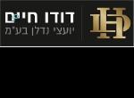 """דרושים בDH יועצי נדל""""ן"""