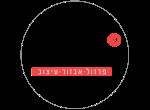 """דרושים בטיראדור אברהם כהן בע""""מ"""
