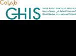 דרושים בבית הספר התיכון הבינלאומי בגבעת חביבה