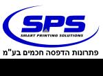 """דרושים בsps פתרונות הדפסה חכמים בע""""מ"""