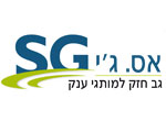 דרושים באס.ג'י אלקטרוניקה - S. G. ELECTRONICS