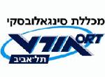 דרושים במכללה טכנולוגית להנדסאים בתל אביב