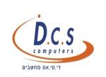 דרושים בדי. סי. אס מחשבים