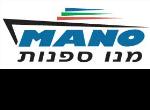 דרושים בMano מנו ספנות - חברת הקרוזים המובילה בישראל