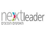 דרושים בנקסט לידר - Next Leader