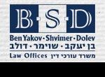 דרושים בבן יעקב- שוימר- דולב- משרד עורכי דין