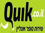 דרושים בQuik