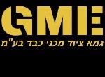"""דרושים בג.מ.א. ציוד מכני כבד בע""""מ"""