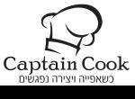 דרושים בקפטן קוק Captain Cook
