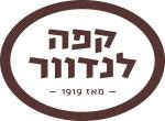 דרושים בקפה לנדוור - התחנה ירושלים