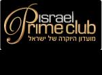 """דרושים בנבון ארט בע""""מ / פריים קלאב -מועדון היוקרה של ישראל"""