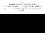 דרושים בהאגודה לבריאות הציבור