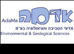"""דרושים באדמה מדעי הסביבה והגיאולוגיה בע""""מ"""