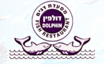 דרושים במסעדת דולפין