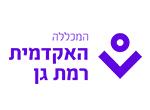 דרושים בהמכללה האקדמית רמת גן